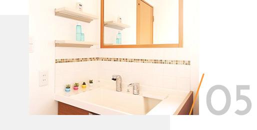 05 住宅設備 Household appliance