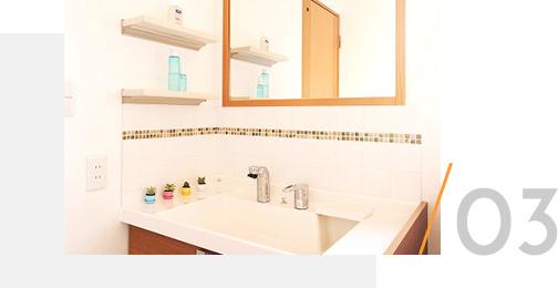 03 住宅設備 Household appliance