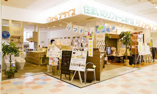 上尾駅前のまるひろ百貨店内にある開放型ショールーム。お買い物やお出かけ時にお気軽にお立ちよりいただけます。