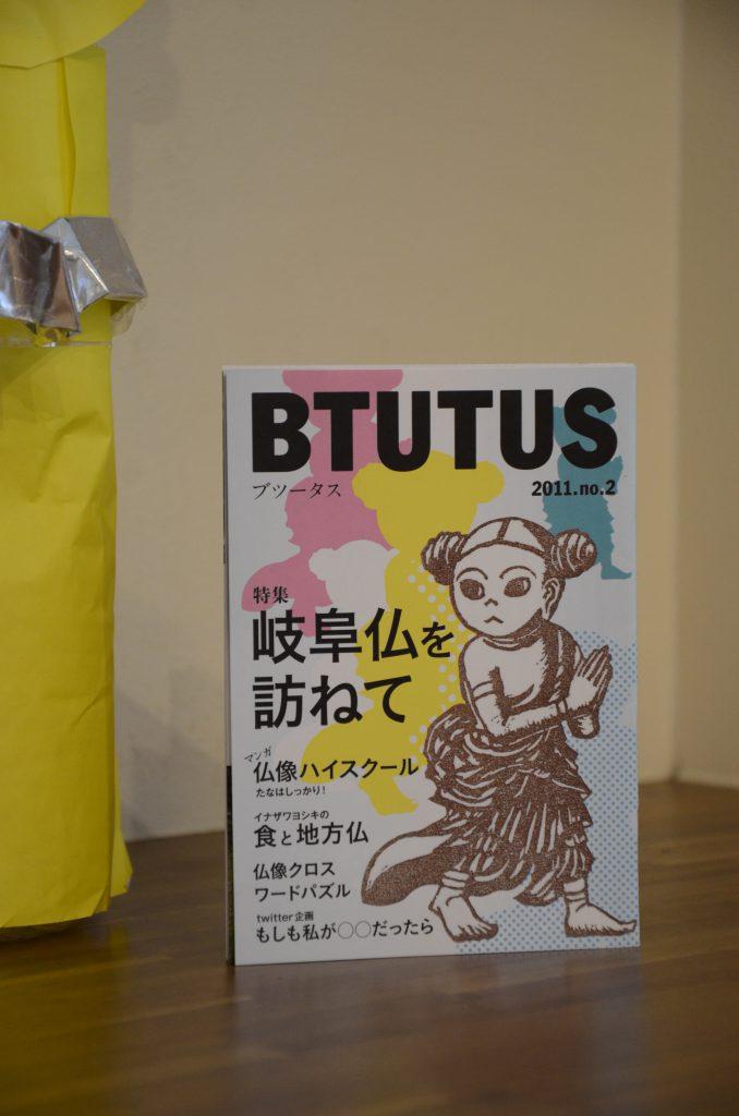趣味の仏像のパンフレットを作ることも。BRUTUSをもじったBTUTUS!