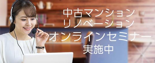 オンライン相談会_高橋彰氏